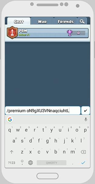 Активация премиум кода на сервере Null's Royale