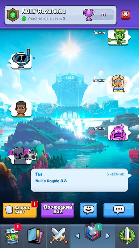 Nulls Royale 3.3.1
